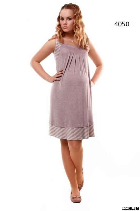 Одежда Для Беременных Рязань