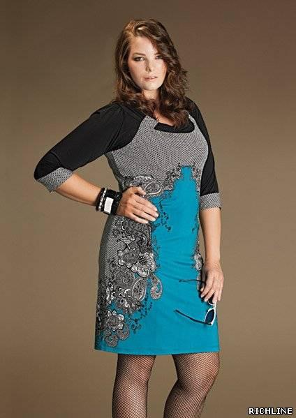 Креативная Одежда Для Полных Женщин