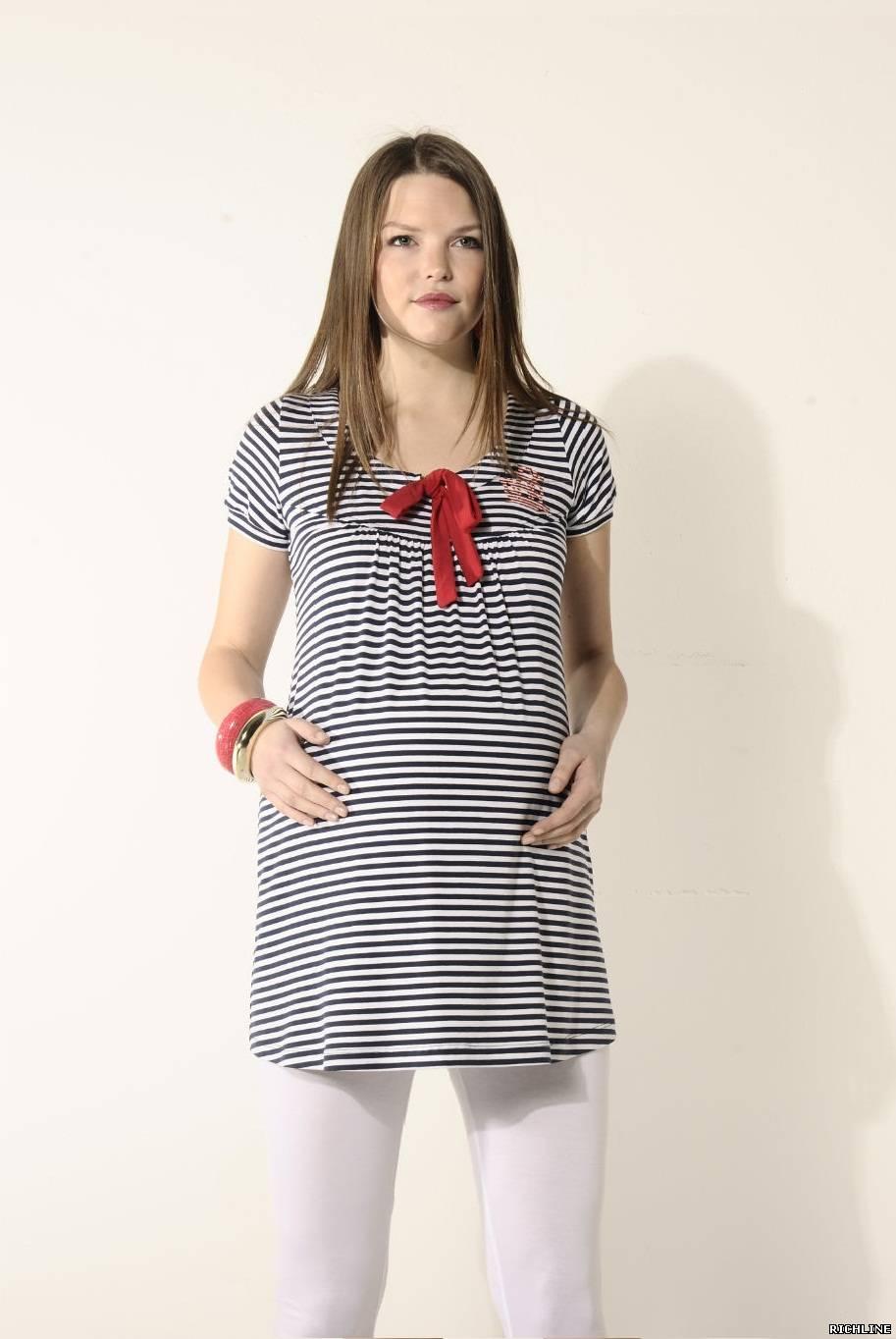 Гемко Одежда Для Беременных